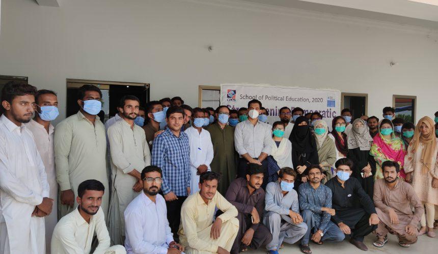 Political Cadre Development Program Training at Naushahro Feroze