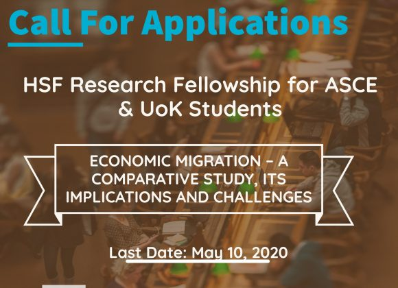 Call for Research Grant Applicants for UoK Students